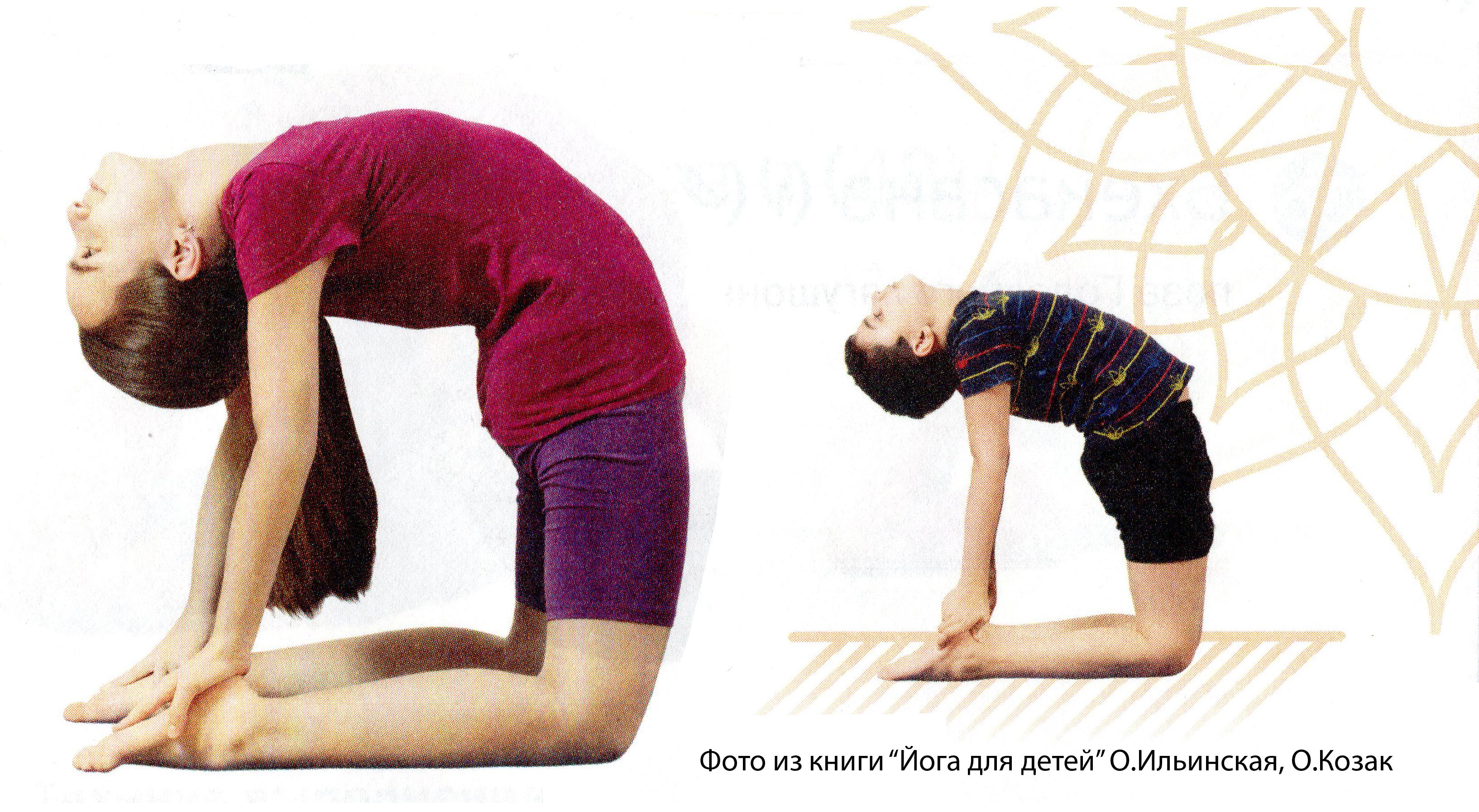 Йога для детей 2